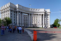Kiev The main building of the Ukrainian Ministry of Foreign Affairs IMG 6347 1725.jpg