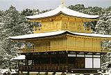 Kinkaku in snow