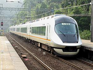 Nagoya Line (Kintetsu) - 21010 series EMU for Limited Express trains