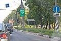 Klinsky District, Moscow Oblast, Russia - panoramio (2).jpg