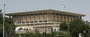 The Knesset building, home of the Israeli parliament