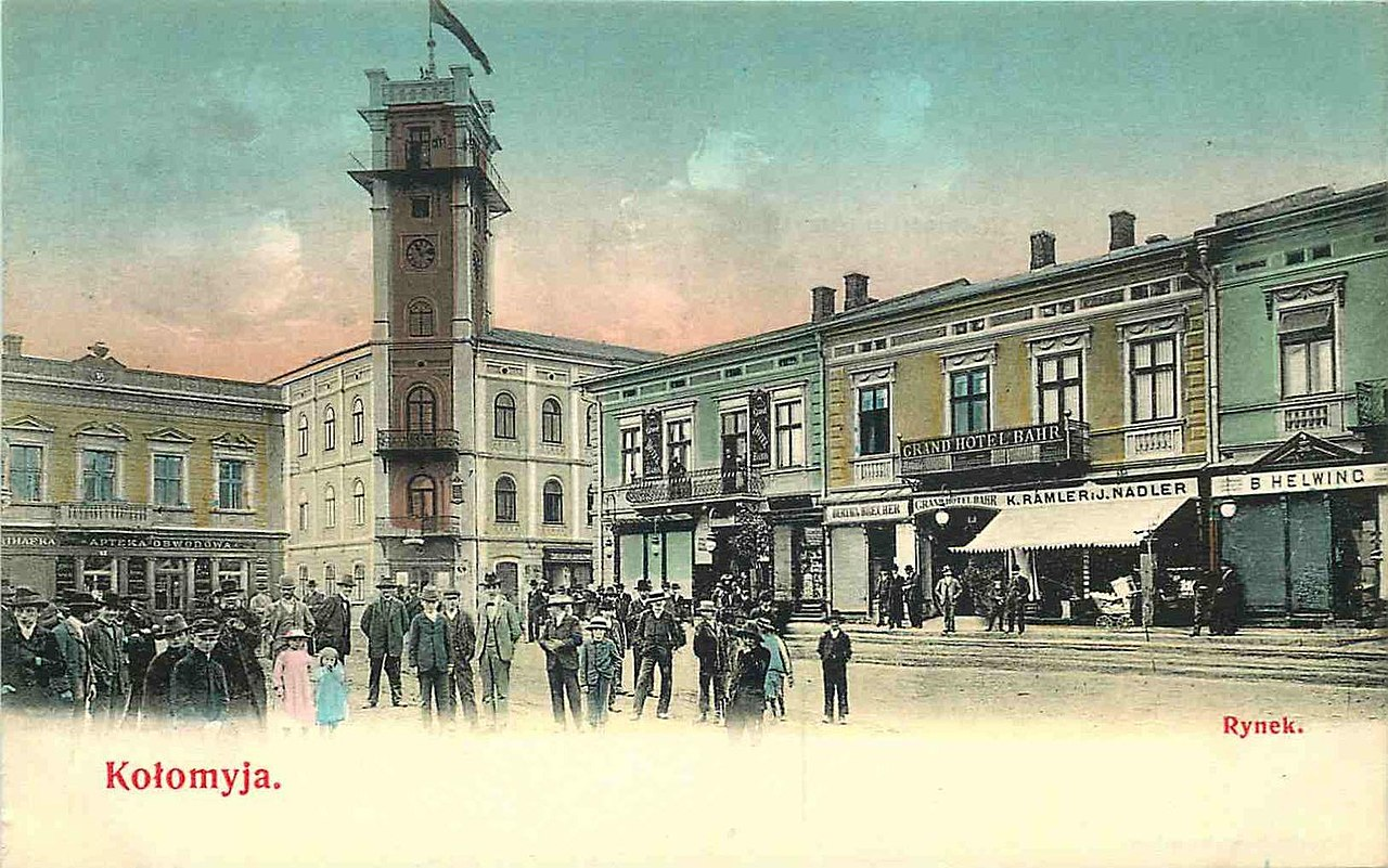 Коломыя, главная городская площадь, 1905