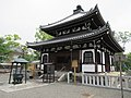 Konkai-Komyoji Charnel House.jpg