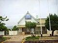 Korail Jungang Line Ahwa Station.jpg
