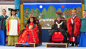 Unhyeongung - Royal wedding ceremony reenactment of King Gojong and Empress Myeongseong, along with members of the royal court