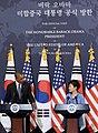 Korea US President Obama Visiting 18 (14045206364).jpg