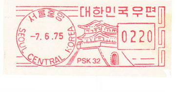 Korea stamp type B3.jpg