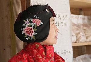 Jobawi - Image: Korean winter cap Jobawi 01