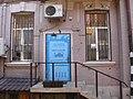 Krasnynsky house - free space.jpg