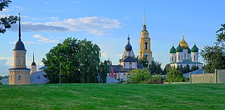 Kolomna City in Moscow Oblast, Russia