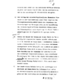 Kristallnacht rh telegram pg3.png