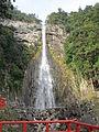 Kumano Kodo World heritage Nachi-no-taki 熊野古道 那智大滝75.JPG