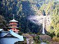 Kumano Kodo pilgrimage route Seiganto-ji World heritage 熊野古道 青岸渡寺04.JPG