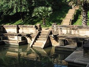 English: Kumura Pukuna basin, Polonnaruwa, Sri...