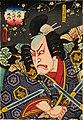 Kunisada II Hakkenden Nakamura Tamasuke.jpg