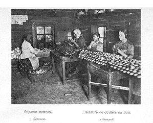 Wooden spoon - Workers painting wooden spoons. Semyonov, Russia, 1896