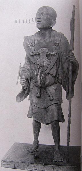 ファイル:Kuya Portrait.JPG