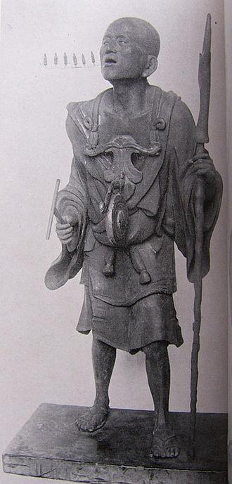 Kūya - Image: Kuya Portrait
