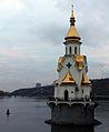 Kyiv Church.JPG