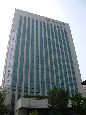 Kyongnam bank head office.JPG