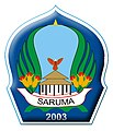 Lambang Kabupaten Halmahera Selatan.jpeg