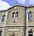 Lamel School Isaiah Street Jerusalem facade (415457554).jpg