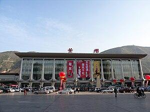 Lanzhou–Xinjiang Railway - Image: Lanzhou station 01