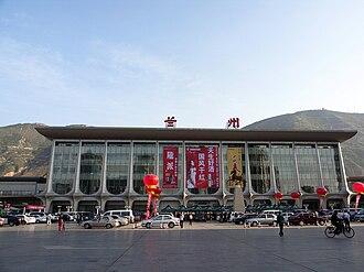 Lanzhou Railway Station - Image: Lanzhou station 01