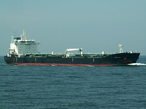 Laptev Sea 15Jul05 approaching Port of Rotterdam, Holland.jpg