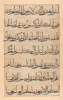 Classical Arabic form of the Arabic language used in Umayyad and Abbasid literary texts