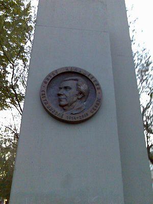 Lazar Koliševski - Monument in Koliševski's hometown Sveti Nikole