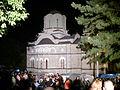 Lešočki manastir vo 2008 (6).JPG