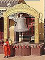 Le Tamang Gompa (Bodhnath, Népal) (8631609550).jpg