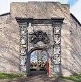 Leiden Fort Gate 6968 - 6975.jpg