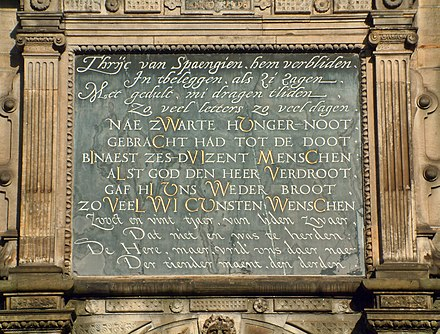 The poem on Leiden's Stadhuis Leiden Stadhuis plaque 2.jpg