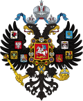 List of Russian rulers - Wikipedia, the free encyclopedia