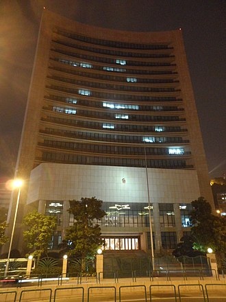 Macau Liaison Office - Image: Liaison Office of the Central People's Government in the Macao SAR