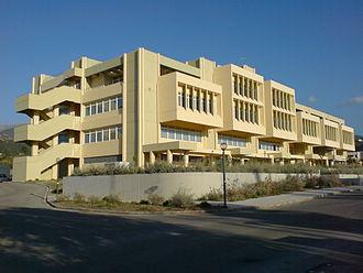 University of Patras - Image: Library (BYP) University of Patras