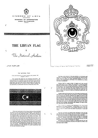 Flag of Libya - Image: Libyan Flag Construction Ministry of Information and Guidance 1951