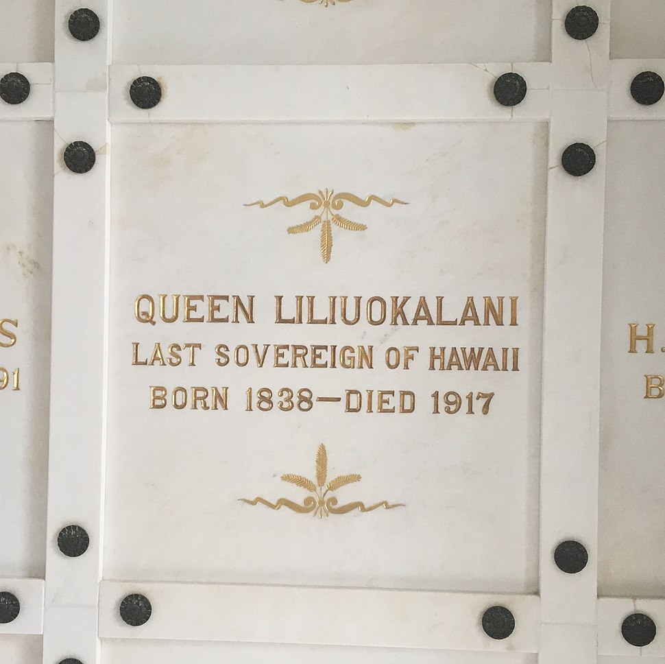 Liliʻuokalani Burial Vault