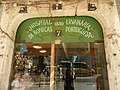 Lisbon, street scenes from the capital of Portugal 45.jpg