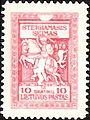 Lithuania 1920 MiNr 76 B001.jpg