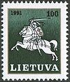 Lithuania 1991 MiNr0493 B002.jpg