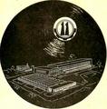 Logo 11 Oktomvri.png