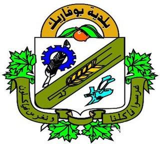 Boufarik Commune and town in Blida Province, Algeria