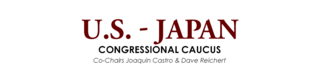 U.S.-Japan Caucus - Logo for the U.S.-Japan Congressional Caucus