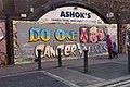 London - Brixton Arches.jpg