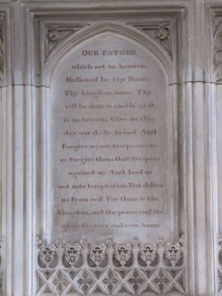 File:Lord's Prayer - geograph.org.uk - 1607176.jpg