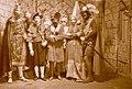 Luserke martin blut und liebe 1940.jpg