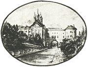 Lyceum in Tsarskoye Selo, Peterburg, 1820s.jpg